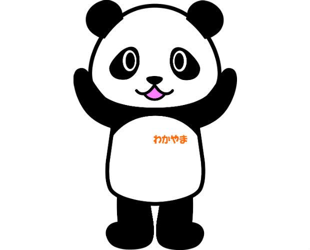 和歌山の観光PRキャラクター「わかぱん」がカワイイ! でもいたってシンプルなパンダ。