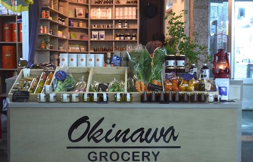 人と人をつなぐ沖縄のいいものがきっと見つかる〈OKINAWA GROCERY〉|那覇におでかけ|おでかけコロカル