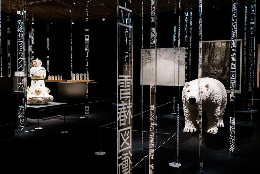 伝統技術が実現させた、 日本ならではのアートがここに。 『REVALUE NIPPON PROJECT展 中田英寿が出会った日本工芸』 ローカルアートレポート
