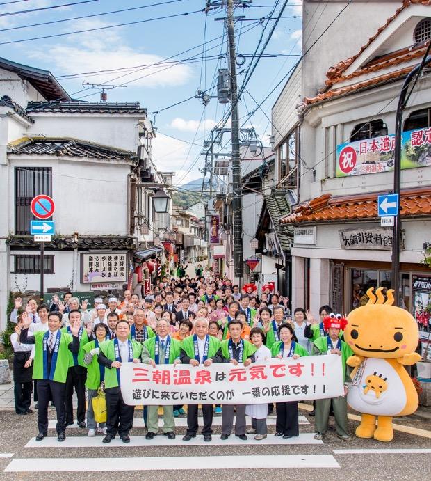 〈三朝温泉〉地震に負けず元気に営業中!お得なバス&1万円割引|コロカルニュース