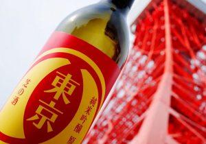 東京の水道水で酒をつくる? 一世紀の時を超え都会に蘇った酒蔵