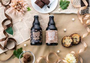 チョコが入ってないのに、濃厚なチョコビール!? 盛岡からスペシャルBO …